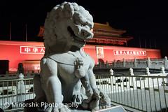 untitled-2040.jpg (minorshk) Tags: beijing chairmanmao china prc tiananmensquare night beijingshi cn