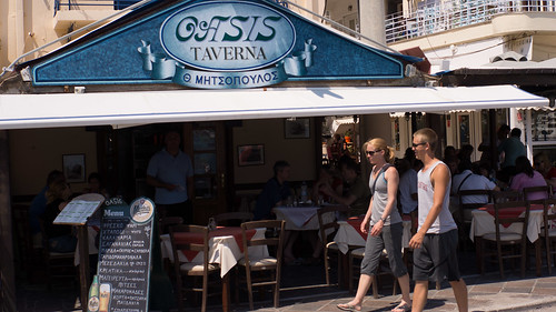 Visiting The Oasis, Michael's Taverna on Poros