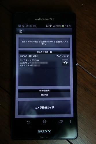 DSC08448