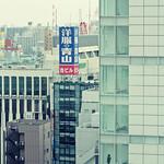 Tokyo 2869 thumbnail