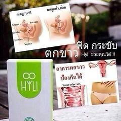 #หยุดตกขาว #จุดเริ่มต้นของมะเร็งปากมดลูก #ปัญหากวนใจสาวๆจะหมดไป 50  กล่องแรก สั่งซื้อทางไลน์ รับส่วนลดพิเศษ พร้อมส่งฟรี EMS สนใจกดแอดไลน์เลยน๊า Line:boom69th https://shop.line.me/app/goods/end?shopId=92375&goodsId=2067291  #ตกขาว หายขาดด้วย ภายใน5แคปซูล >