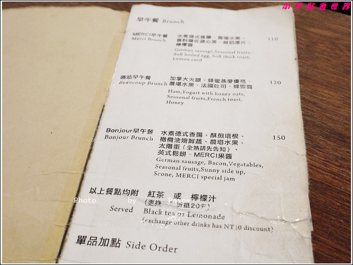 台北板橋Merci Cafe (5).JPG