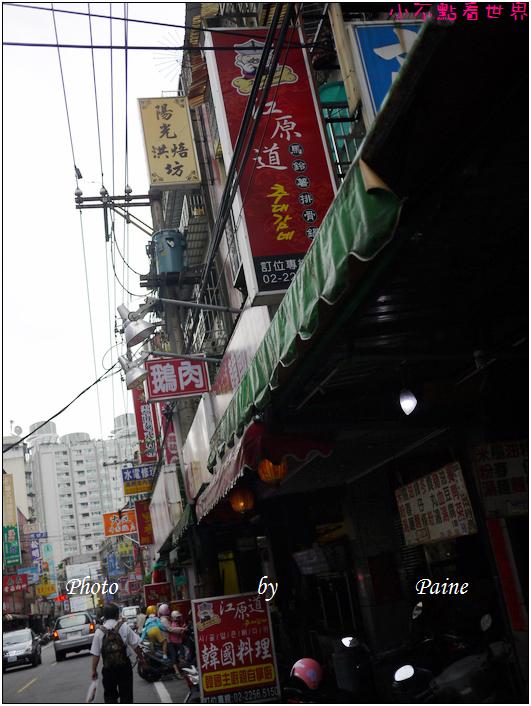 板橋江原道韓式料理 (1).JPG