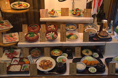 Plastic food display