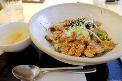 DSCG8519 (Rice Tsai) Tags: house   maccha