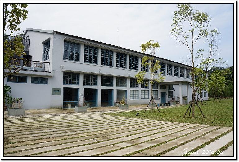 大溪茶廠 (14)