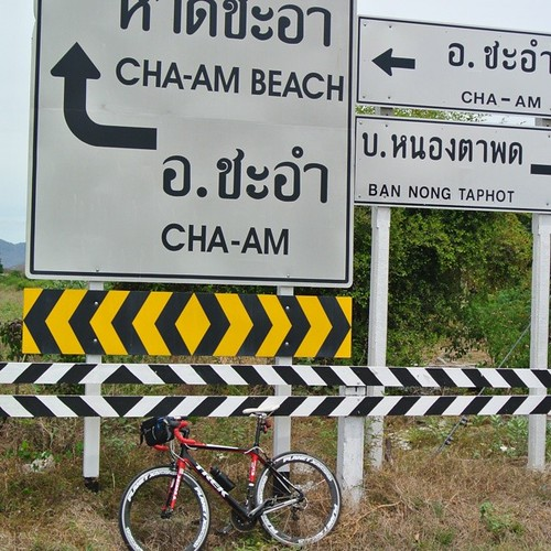 Start of a 5 day ride. #chaam #huahin #pranburi #samroiyod #hua hin #thailand #bangkok #thai #militarycoup #river #gulfofthailand #mtb #roadbike #hybrid #fixie #singlespeed #mountainbike #coffee #coffeeshop #cafe #juice #ride #riding #madone #trek #touris