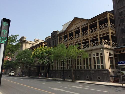 Tianjin, Astor Hotel