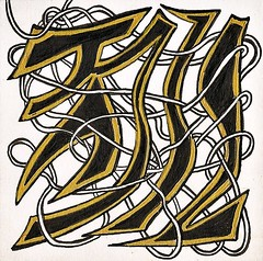 Black & Gold 2 (Abstracted Distractions) Tags: abstract graffiti streetart urbanart urban doodle doodlersanonymous doodles doodleart tangle zentangle modernart abstractart penandink ink inkdrawing blackandgold black gold