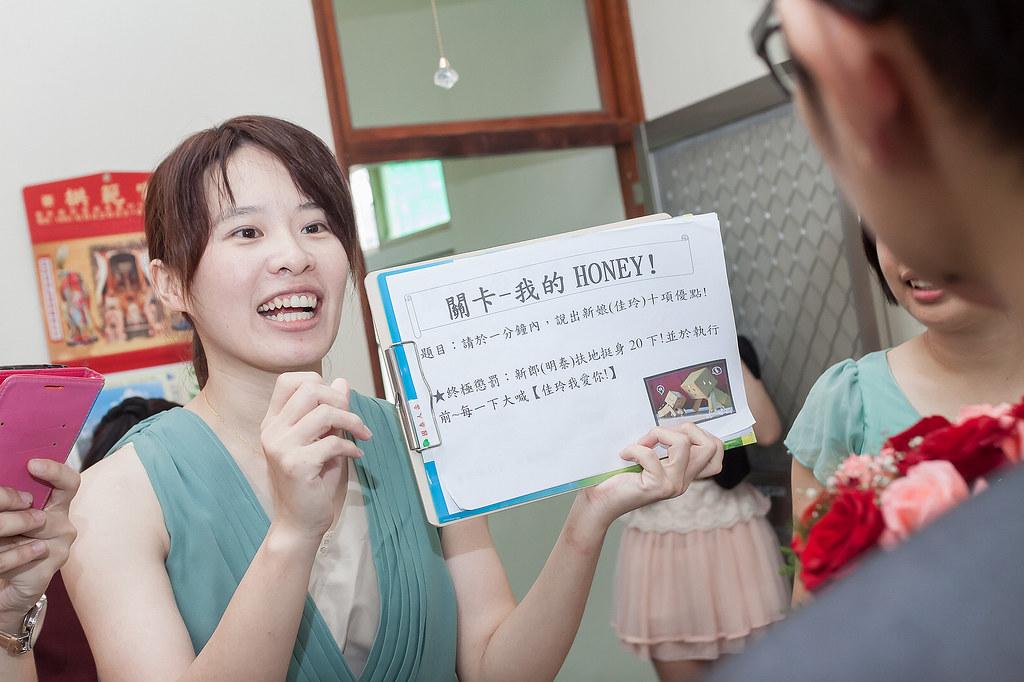 20130804 明泰 佳玲 婚禮紀錄0246