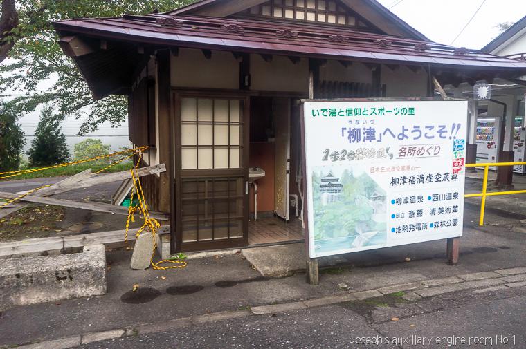 20131019日本行第三天-224
