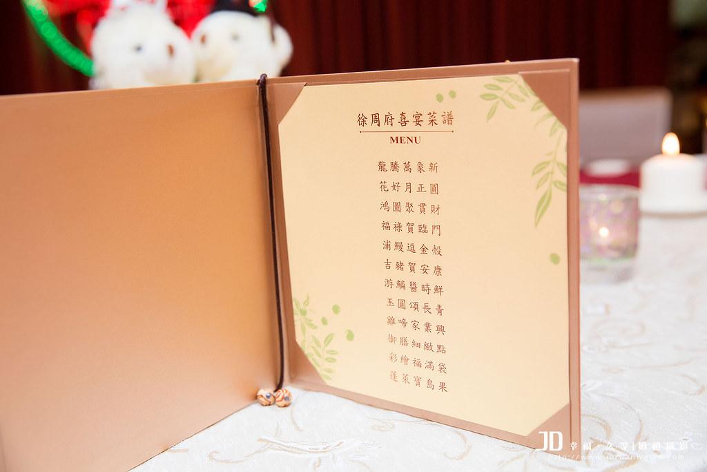 正明&Ami_儀式-931