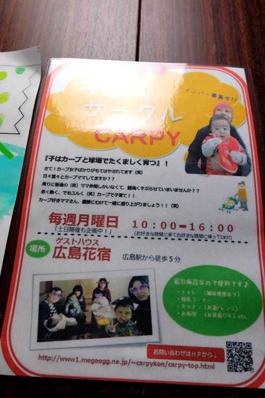 DSCF3307_副本
