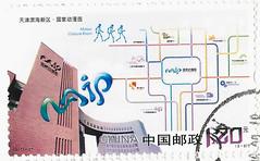 China stamps (lyzpostcard) Tags: china stamps postcards douban directswap