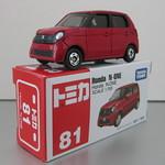 No.81 - Honda N-ONE