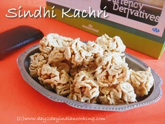 sindhi recipe made with rice flour, sun dried recipe