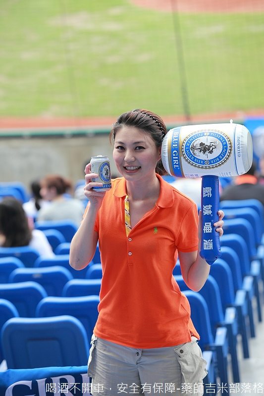 Blue_Girl_Beer_068