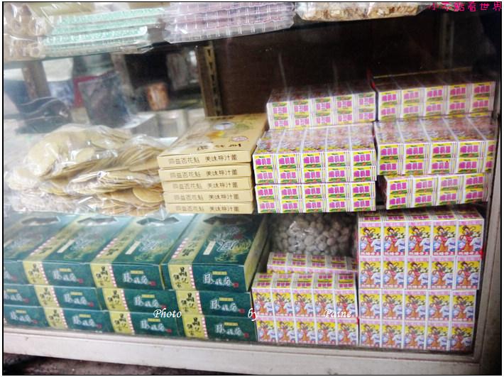 澳門紅街市 晶記餅店 三盞燈 (8).JPG