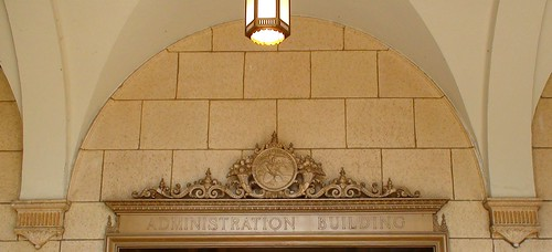 Chicago's Garfield Park Field House, Entry 1