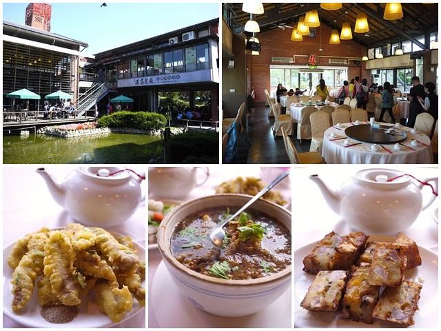 宜蘭傳藝國宴餐廳page