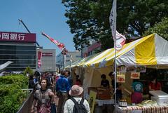 DSC_1695.jpg (d3_plus) Tags: sky food sports japan train football scenery wine sake alcohol bazaar    fujisawa futsal      nikon1   nikon1j1 1nikkorvr10100mmf456
