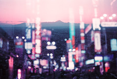 Edo Dream (Hayden_Williams) Tags: analog analogue film vintage retro hipster indie japan travel asia tokyo tokyometropolitangovernmentbuilding fuji mtfuji mountain city cityscape overlook highup sky skyscrapers skyline skyscraper dusk sunset pink lights colorful edo nightlife dream dreamy surreal doubleexposure multipleexposure lomography lomochromepurplexr100400