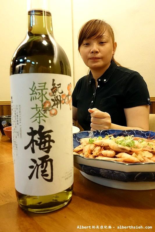 台北中山.小六食堂:紀州綠茶梅酒