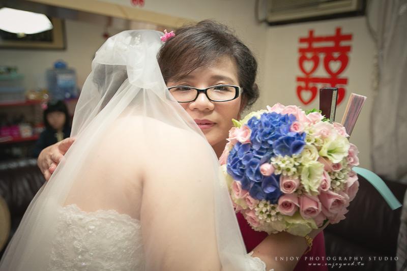 長彥 桂榕 婚禮-0044.jpg