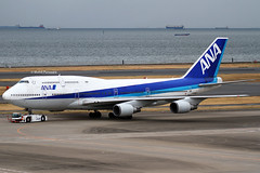 All Nippon Airways (NH/ANA) / 747-481D / JA8960 / 03-14-2014 / HND (Mohit Purswani) Tags: japan plane canon photography tokyo ana aircraft aviation airplanes nh 7d planes boeing airlines boeing747 100400mm 747 jumbojet 747400 hnd widebody planespotting hanedaairport 744 boeing747400 tokyointernationalairport commercialaviation 100400l allnipponairways civilaviation canonphotography rjtt ja8960 aviationphotography jetphotosnet jetphotos boeingcorporation 747400d 100400llens canon7d 747jumbo boeing747400d 744d 747jumbojet widebodyaircraft tokyohanedaairport boeingjumbo 7dphotography canon7dphotography b744d ahkgapworldwide