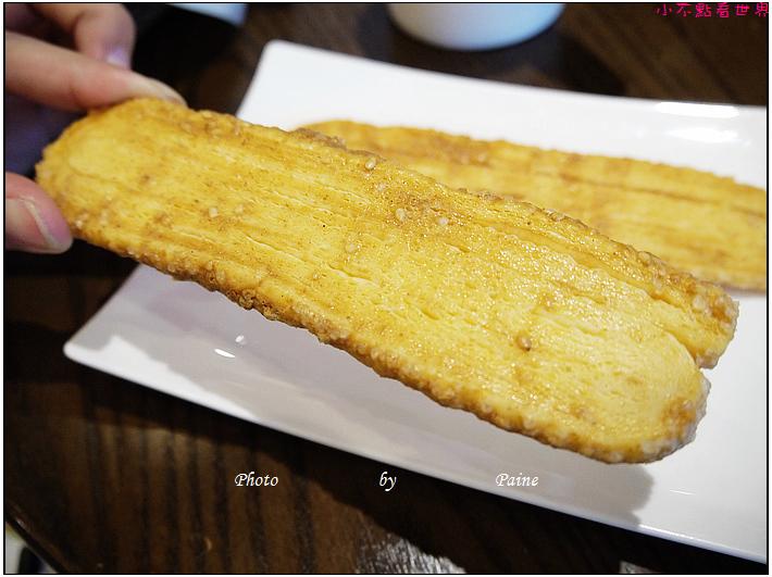 台北土城AMO阿默蛋糕 (25).JPG