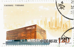 China stamps (lynseelyz) Tags: china stamps postcards douban directswap