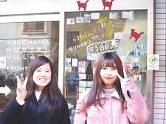 おはようございます。 ヨコハマホステルビレッジです。 同じ大学の女性二人組。 同じアイドルが好きで、 韓国へも一緒に行ったとのこと。 今回は、横浜アリーナで開催された セブンティーンのライブに 参加する為に宿泊していただきました。 Thank you for staying with us. Good morning with かわいいgirls. Have a fun in YOKOHAMA. #ゲストハウス #ライブ参戦 #横浜アリーナ #セブンティーン #横浜ライブ #アイドル好き #かわいい #韓 (yokohama hostel village) Tags: おはようございます。 ヨコハマホステルビレッジです。 同じ大学の女性二人組。 同じアイドルが好きで、 韓国へも一緒に行ったとのこと。 今回は、横浜アリーナで開催された セブンティーンのライブに 参加する為に宿泊していただきました。 thank you for staying with us good morning かわいいgirls have fun yokohama ゲストハウス ライブ参戦 横浜アリーナ セブンティーン 横浜ライブ アイドル好き かわいい 韓国旅行 #女子旅  ライブツアー 夜景 横浜 みなとみらい 中華街 seventeenkorea live yokohamahostelvillage idoltour weloveyokohama yokohamaarena chinatown tripinjapan guesthouselife travelforjapan instagood httpifttt2m9gawz guest