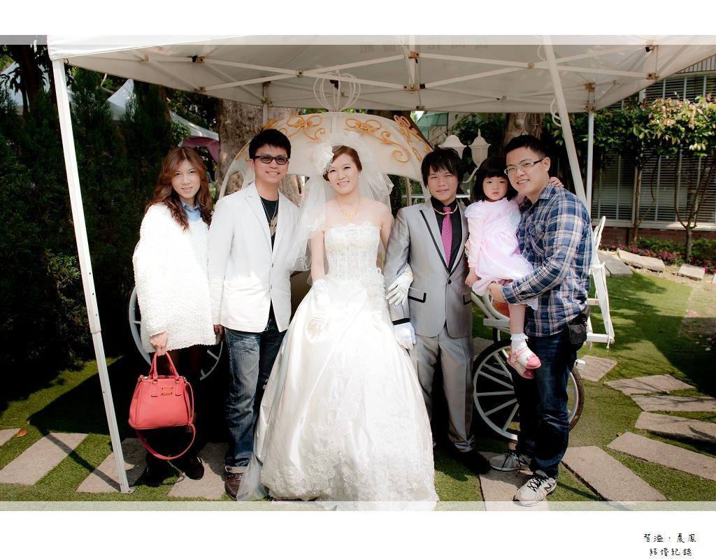 智溢&晨鳳_081