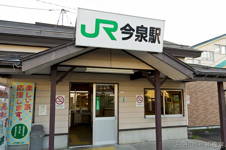 20131018日本行第二天-849