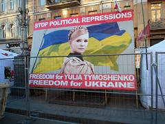Free Yulia (Brombles) Tags: europe ukraine ukrainian kiev kyiv  independencesquare ukraina ucrania yulia kiew      yuliatymoshenko ykpaha independencesquarekiev freeyulia euromaidan