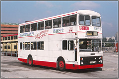 HK006FL (Gerry McL) Tags: hongkong jubilant 1998 alexander dennis kowloon trainer hunghom drivertrainer hunghomkcrtrainerdriver