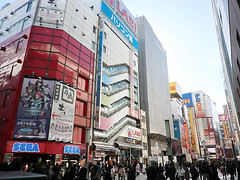 "Akiba March 1<br /><span style=""font-size:0.8em;"">Out the front of  JR Akihabara station</span> • <a style=""font-size:0.8em;"" href=""https://www.flickr.com/photos/66379360@N02/13556447994/"" target=""_blank"">View on Flickr</a>"
