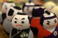 Angry looking dolls