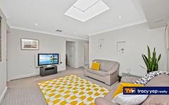 112 Kent Street, Epping NSW
