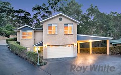 15 Parkwood Close, Tingira Heights NSW