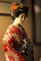 Japanese Doll - June 17 (EdwardFiederPhotography) Tags: japanese doll geisha oriental collector