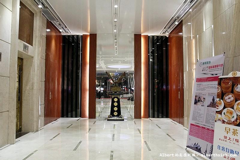 【東莞住宿】廣東東莞.新城國際酒店 (1)