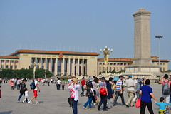 Tiananmen Square: Hall of People and Memorial (DSLEWIS) Tags: china people chinese beijing prc forbiddencity tiananmensquare tiananmen hallofpeople