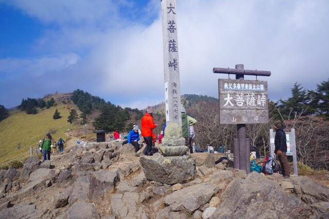 大菩薩嶺2