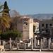 Torre dos Ventos (Atenas, Grécia)