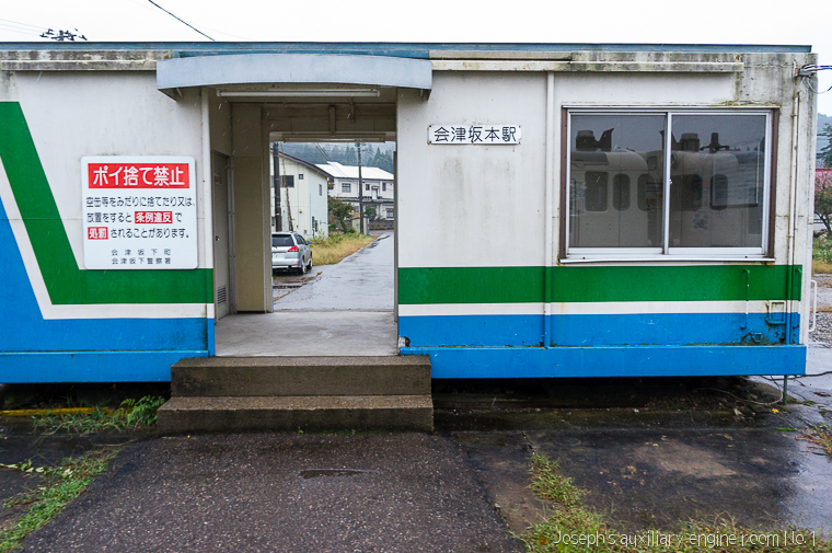 20131020日本行第四天-66-2