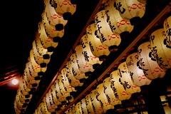 Lanterns. Kyoto.