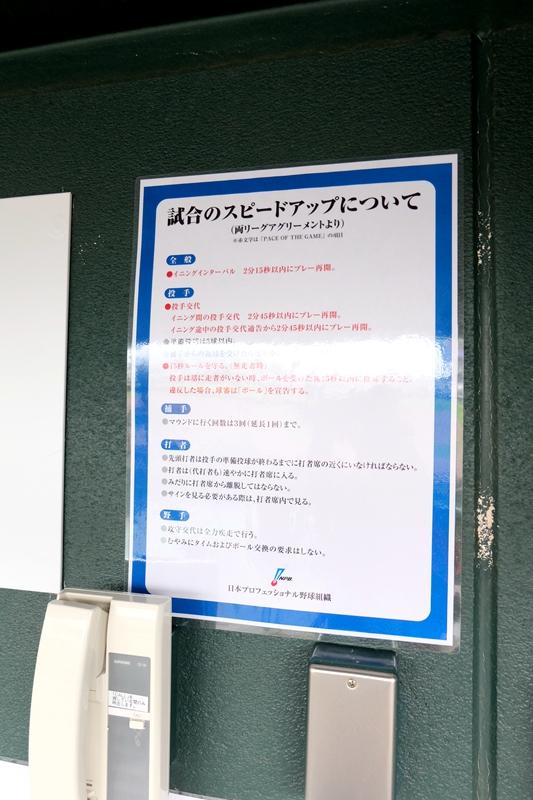 DSCF3684_副本