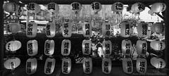 2017-02-11_小港福德祠乞龜文化祭_01