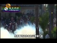 """【凤凰一虎一席谈】埃及内乱是否标志""""阿拉伯之春""""全面失败"""